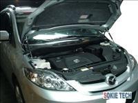 04~10 Mazda 5 Wagon 5D Carbon Fiber Gas Hood Damper Kit h1