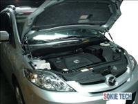04~10 Mazda 5 Wagon 5D Silver Carbon Fiber Hood Damper h1