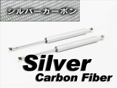 95~06 Toyota Tacoma Silver Carbon Fiber Gas Hood Damper f6