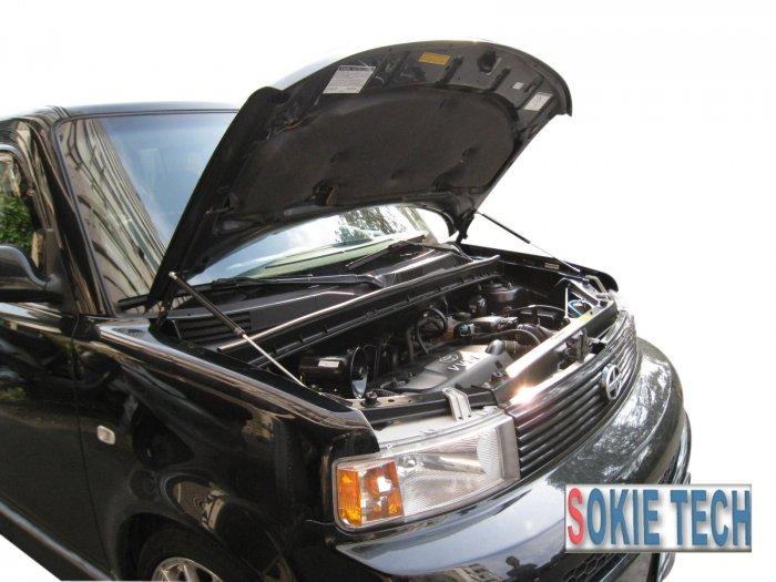 03 04 05 Scion XB Gas Hood Shock Damper Lift Kit h5
