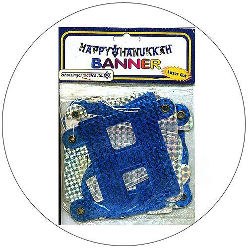 Happy Hanukkah Banner - No. 13175