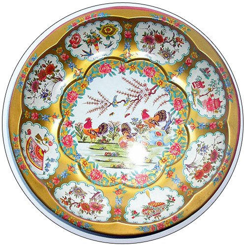 Daher Decorated Ware Red Gold Rooster Tin & Serving Bowl - No. DES. 951942 - Very Good Condition