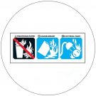 "Class B, C Fire Extinguisher Symbols Self-Adhesive Label - 2""H x 5""W - EMEDCO No. RCM9"