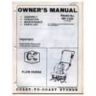 Original 1976 Coast To Coast Stores Owner's Manual Model No. 481-1220 (217-355-054)  No. 770-7165