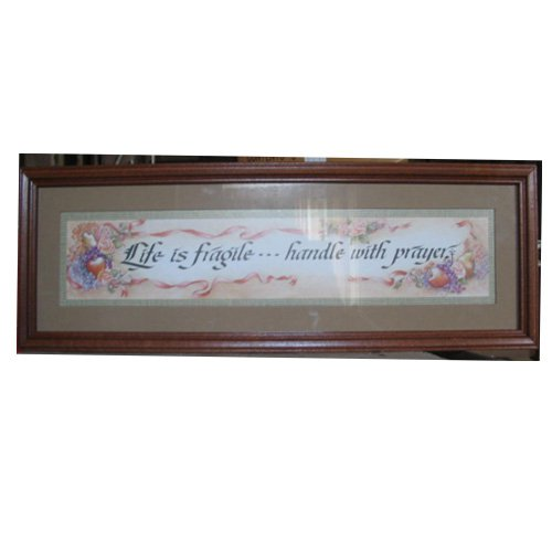 Spiritual Themed Framed Wall Art - Home Interiors and Gifts No. 12055-AO (New in Stock)