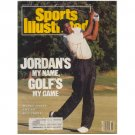 Original August 14, 1989 Issue Sports Illustrated Featuring Michael Jordan (Collectible - Very Good)