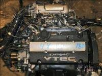 Honda JDM H22A DOHC Vtec 1992 - 1996 Engine Only 1992 - 1996