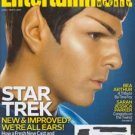 Entertainment Weekly magazine - issue #1046, May 8, 2009 - Zachary Quinto Star Trek cover