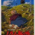 Howl's Moving Castle Ghibli Studios Anime Movie Shitajiki Pencil Board