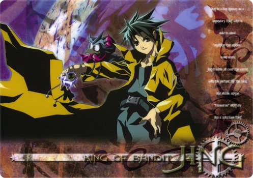 Jing King of Bandits Shitajiki Anime Pencil Board Movic 0402