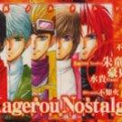 Kagerou Nostalgia Satomi Kubo Shitajiki Anime Pencil Board Movic 1200P FE