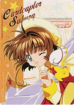 Cardcaptor Sakura Anime Shitajiki Pencil Board Movic 0800