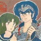 Fire Tripper Lumic World Rumiko Takahashi Shitajiki Anime Manga Pencil Board