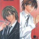 Yorozu-ya Tokaido Honpo Shitajiki Anime Manga Yorozuya Pencil Board 0502