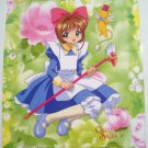 Card Captor Sakura Trading Post Card Postcard Shitajiki Pencil Board (24)
