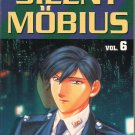 SILENT MOBIUS VOL. 6 GRAPHIC NOVEL ($15.95, NM) VIZ MANGA