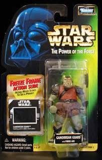 GAMORREAN GUARD FREEZE FRAME~~ DAMAGED!