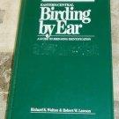BIRDING BY EAR, PETERSON FIELD GUIDE, EASTERN/CENTRAL