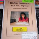 FARSI, BASIC ENGLISH  AS 2ND LANGUAGE, AUDIO CASSETTES