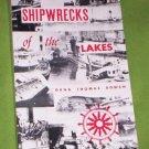 Shipwrecks of the Lakes by Thomas Bowen (1977) LN