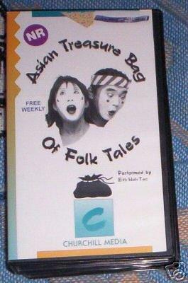 ASIAN TREASURE BAG OF FOLK TALES  VHS