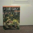 BROOKLYN BOTANIC GARDEN GREENHOUSES & GARDEN ROOMS BOOK BRAND NEW
