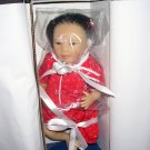 "Masterpiece Gallery * LIAN * 10"" * ASIAN * SILICONE VINYL BABY DOLL NIB! LE #64! 2007"