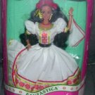 Barbie FANTASTICA Mexican Limited Edition Doll 1992 NEW IN BOX!