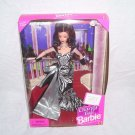 Barbie COTA CHARITY BALL Brunette Collector Doll NEW IN BOX! 1997