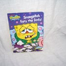 Spongebob Squarepants GETS THE SUDS! Board Book 2011