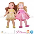 SUPER RARE Disney Princess Doll Lot BELLE & AURORA Sleeping Beauty PLUSH Princesses 12&quot; Dolls