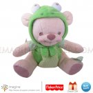 "Fisher Price Nature Bearries Green Frog Baby Bear 7"" Plush Stuffed Animal Rattle Fisher-Price Teddy"