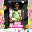 "Rare My First Disney Princess TIANA Doll 15"" Tall Brand New Mint in Box MIB - Very Hard to Find!"