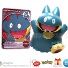 Munchlax #446 Pokemon Diamond and Pearl Series 9 Figure w/Card (Nintendo Jakks Pacific 2008)