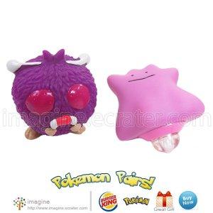Burger King Pokemon Venonat & Ditto Rev Top Toy Figure Lot # 82-16 & 98-18 ©1999 Nintendo BK Toys