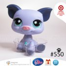 Littlest Pet Shop LPS Target Easter EXCLUSIVE Lavender Purple Flower Pig # 550