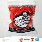 Burger King Pokemon Shellder Squirter Figure w/ Pokeball MIB # 48-12 ©1999 Nintendo Lot Listed!