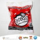Burger King Pokemon Slowpoke Launcher Figure w/ Pokeball MIB # 47-12 ©1999 Nintendo Lot Listed!
