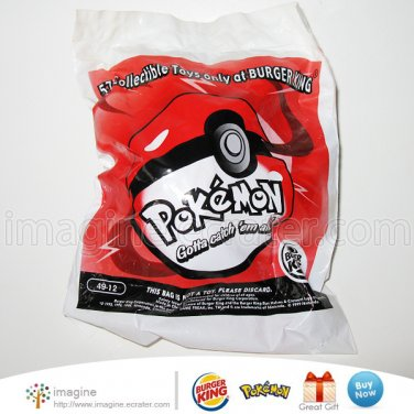 Burger King Pokemon Kabuto Squirter Figure w/ Pokeball MIB # 49-12 ©1999 Nintendo Lot Listed!