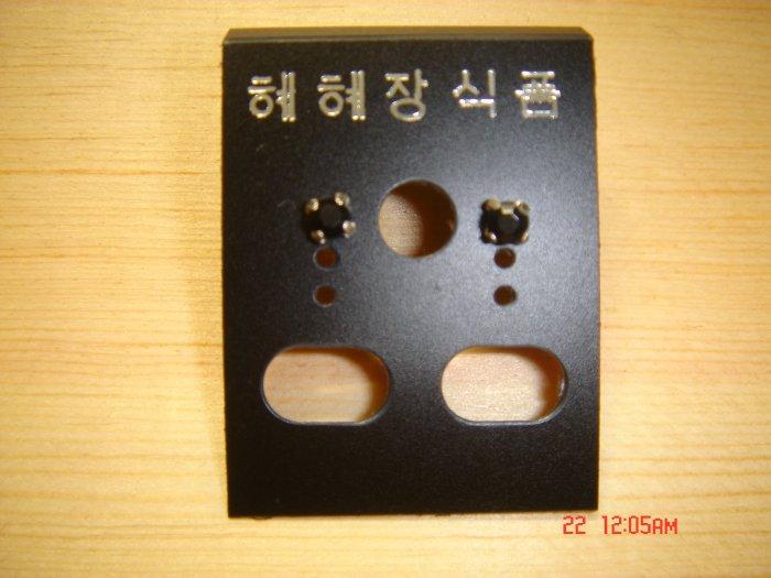 Fashion Korean Black Colorstone Studs Earrings ON SALE 2009**FREE SHIP