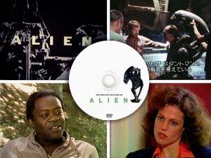ALIEN rare DOCUMENTARY & PROMO DVD vintage SUPER 8 mm