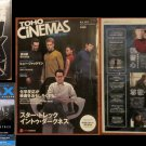 Slip cover, Japan magazine & clippings Star Trek XI & Into Darkness TNG Blu-ray case sleeve