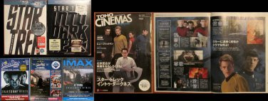 Slip cover, Japan magazine & clippings Star Trek XI & Into Darkness TNG Blu-ray case sleeve
