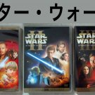 JAPAN import DVD editions Star Wars trilogy Episode I-III