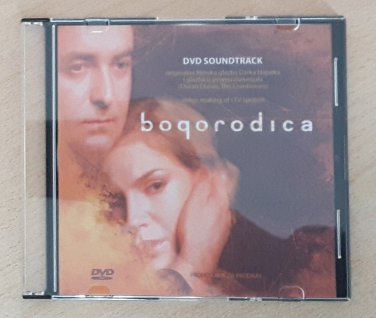 Duran Duran Cranberries RARE promo DVD video soundtrack Bogorodica collectible