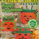 PLASTIC CANVAS CRAFTS INSTRUCTION BOOKLET OCT 1995 FALL STITCHING PROJECTS