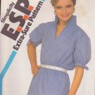 SIMPLICITY 5505 VINTAGE PATTERN MISSES' PULLOVER BLOUSE SIZE 8