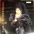 Anita Mui - in Concert 87-88 Double LP