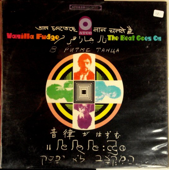 Vanilla Fudge - The Beat Goes On LP Pyschedelic