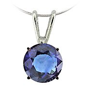 14K White Gold Sapphire Solitaire Pendant - You Save $498.87